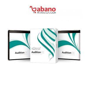 آموزش Audition CC به همراه نرم افزار نشر پرند
