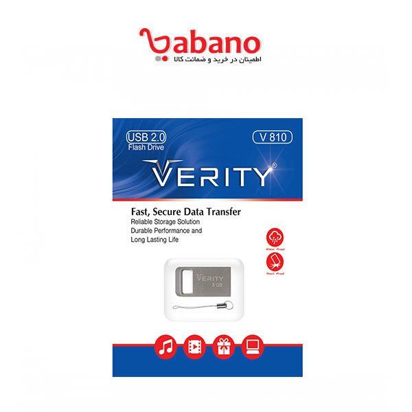 فلش مموری verity مدل V810 ظرفیت 32 گیگابایت