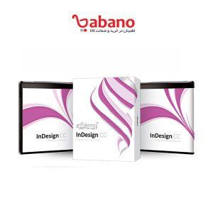 آموزش InDesign CC CS6 به همراه نرم افزار نشر پرند
