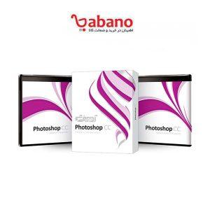 آموزش Photoshop CC به همراه نرم افزار نشر پرند