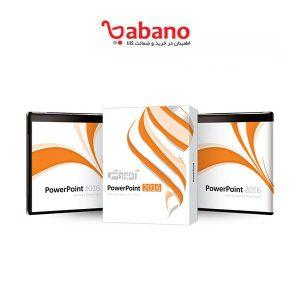آموزش PowerPoint 2016 به همراه نرم افزار نشر پرند