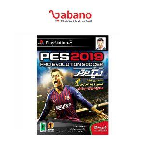 بازی PES 2019 مخصوص پلی استیشن 2 با گزارش عادل فردوسی پور