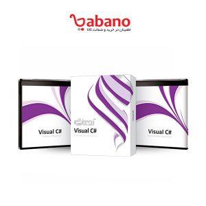 آموزش برنامه نویسی #Visual C به همراه نرم افزار نشر پرند