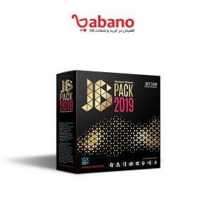 مجموعه نرم افزاری JB Pack 2019 نشر جی بی تیم