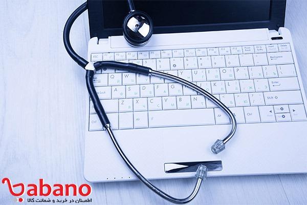 بهترین نرم افزار های پزشکی
