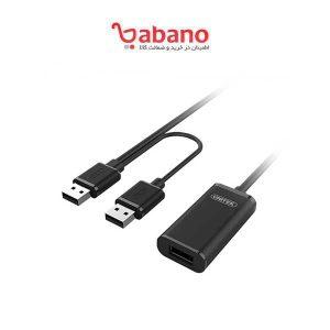 کابل افزایش طول USB 2.0 یونیتک مدل Y-278 طول 10 متر