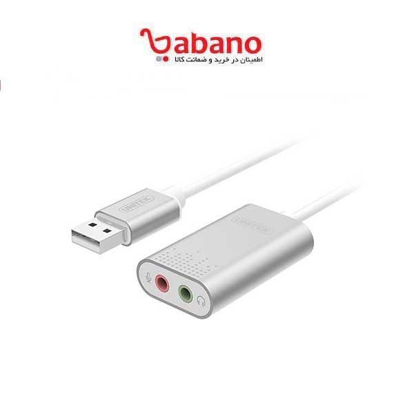 مبدل USB به Stereo Audio یونیتک مدل Y-247A