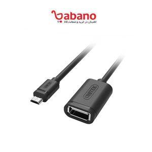 کابل تبدیل microUSB-B به USB OTG یونیتک مدل Y-C438GBK طول 0.2 متر