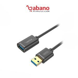کابل افزایش طول 3.0 USB یونیتک مدل Y-C459GBK طول 2 متر
