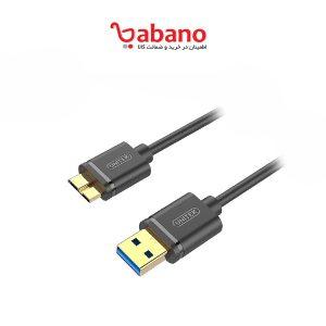 کابل تبدیل USB 3.0 به Micro یونیتک مدل Y-C462GBK طول 1.5 متر