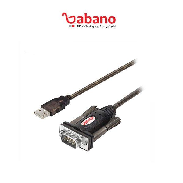 کابل تبدیل USB به Serial یونیتک مدل Y-105 طول 1.5 متر