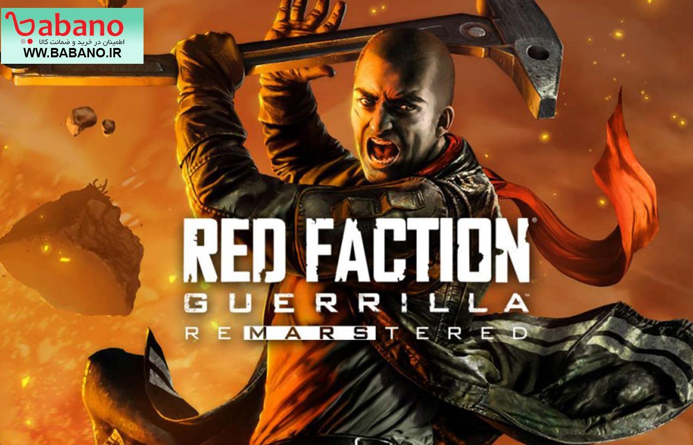 بازی Re-Mars-tered Edition