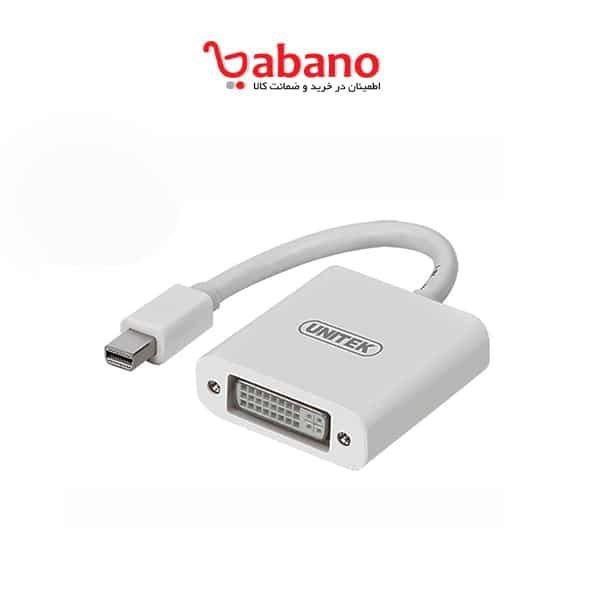 مبدل DisplayPort به درگاه DVI یونیتک مدل Y-6326WH