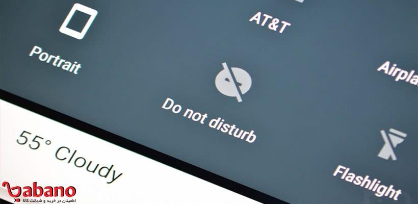 از حالت «مزاحم نشوید» داخلی موبایل برای بازی کردن روی گوشی اندروید استفاده کنید