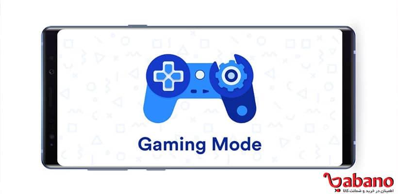 استفاده از نرم افزار Gaming Mode برای بازی کردن روی گوشی اندروید