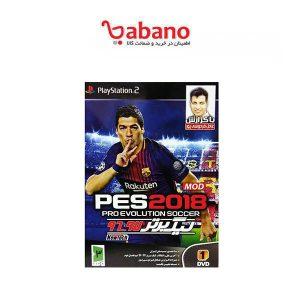 بازی PES 2018 لیگ برتر 97 - 96 مخصوص PS2
