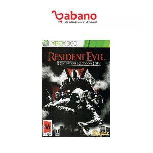 بازی Resident Evil Operation Raccoon City مخصوص ایکس باکس 360