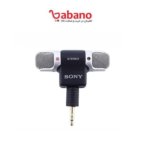 میکروفون SONY مدل ECM-DS70P
