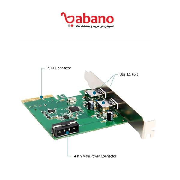 کارت PCI یونیتک USB 3.1 مدل Y-7305