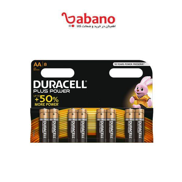باتری قلمی Duracell مدل Plus Power بسته 5 + 3 عددی