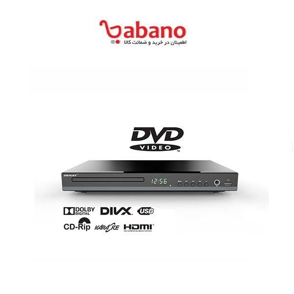 پخش کننده DVD دنای مدل 4401MS