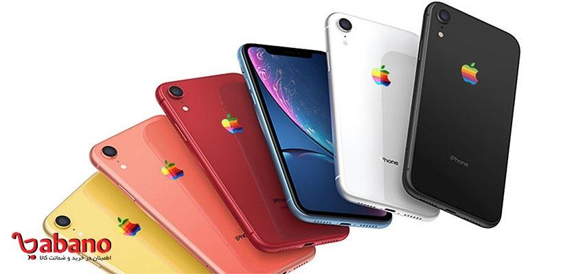 لوگوی رنگین کمانی اپل باز می گردد