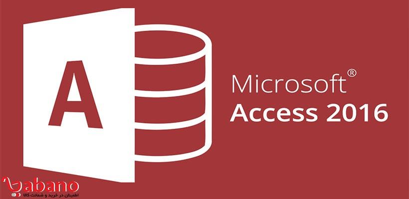 نرم افزار آموزش Access 2016 ؛معرفی برنامه و بررسی قیمت ها
