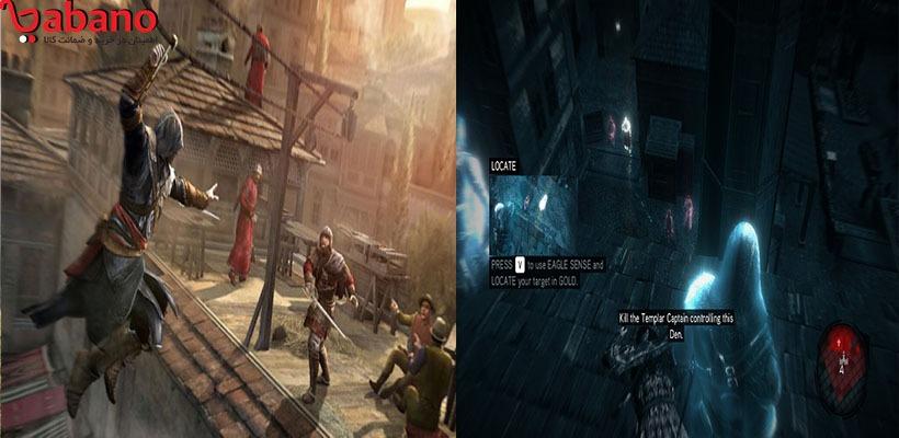 گیم پلی بازی Assassins Creed Revelations