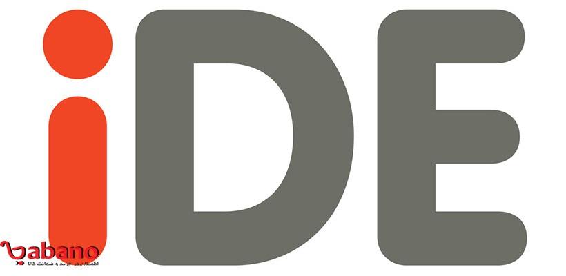 IDE یا محیط توسعه جامع نرم افزار :بهترین همراه یک برنامه نویس!