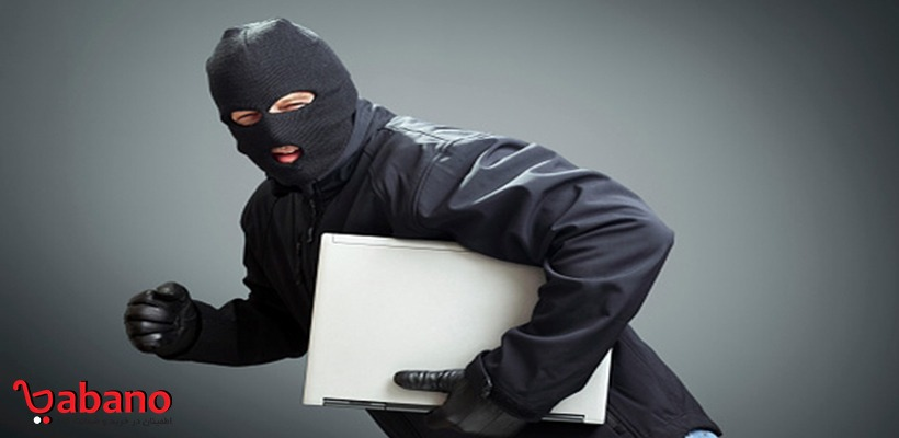 سرقت لپ تاپ