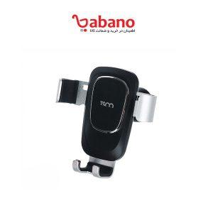 پایه نگهدارنده گوشی موبایل تسکو مدل THL 1207