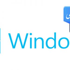 فارسی کردن زبان ویندوز به راحتی تنها در چند دقیقه !