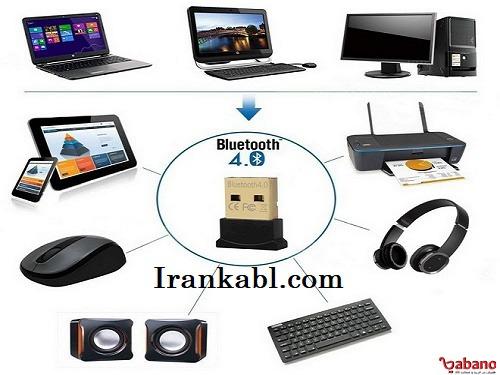 دانگل بلوتوث وسیله ای مهم در میان لوازم جانبی کامپیوتر