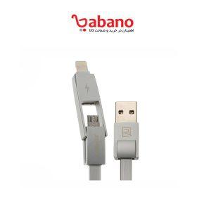 کابل تبدیل USB به microUSB و لایتنینگ ریمکس مدل RC-042t طول 1 متر