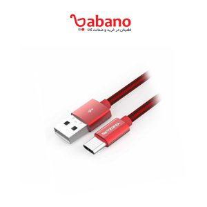 کابل تبدیل USB به USB-C کینگ استار مدل KS60C طول 1 متر