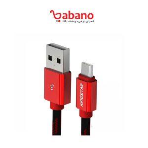 کابل USB به Micro USB کینگ استار مدل KS23 A