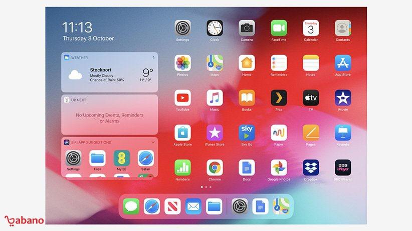 نگاهی به مهمترین ویژگیهای iPadOS که در iOS وجود ندارند