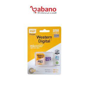 کارت حافظه western digital سرعت 100MBps ظرفیت 32 گیگابایت