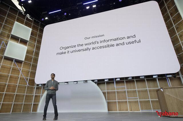 تاریخ برگزاری کنفرانس توسعهدهندگان گوگل در سال 2020