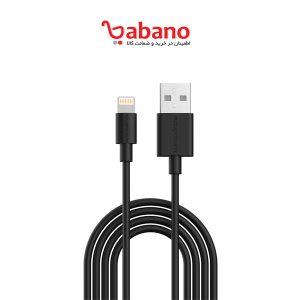 کابل تبدیل USB به لایتنینگ راو پاور مدل RP-CB030 طول 1 متر