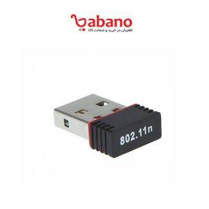 کارت شبکه usb بی سیم مدل 802.11N