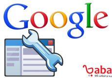 گوگل وبمستر