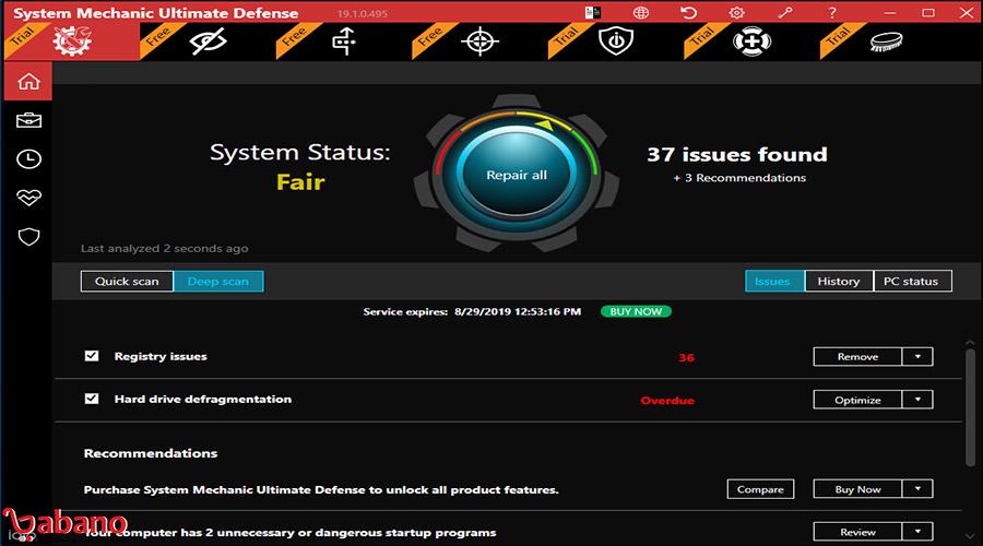 نرم افزار optimizer برای کامپیوتر:نرم افزار Iolo System Mechanic: