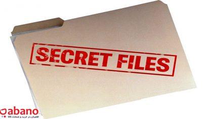 هیدن کردن فایل ها در ویندوز
