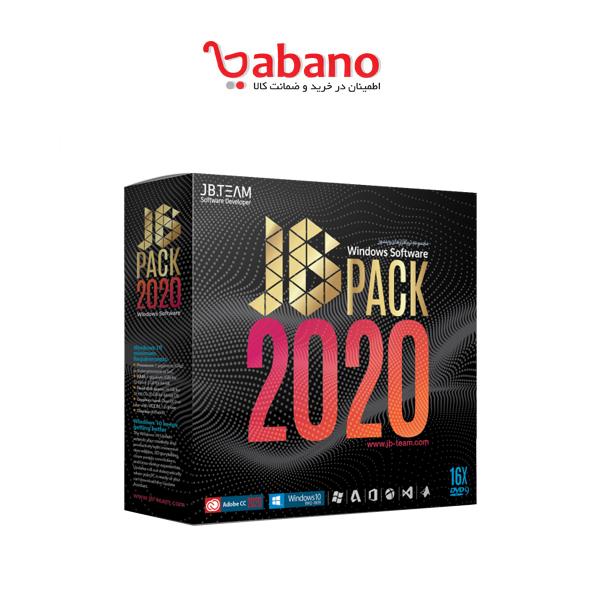 JB Pack 2020
