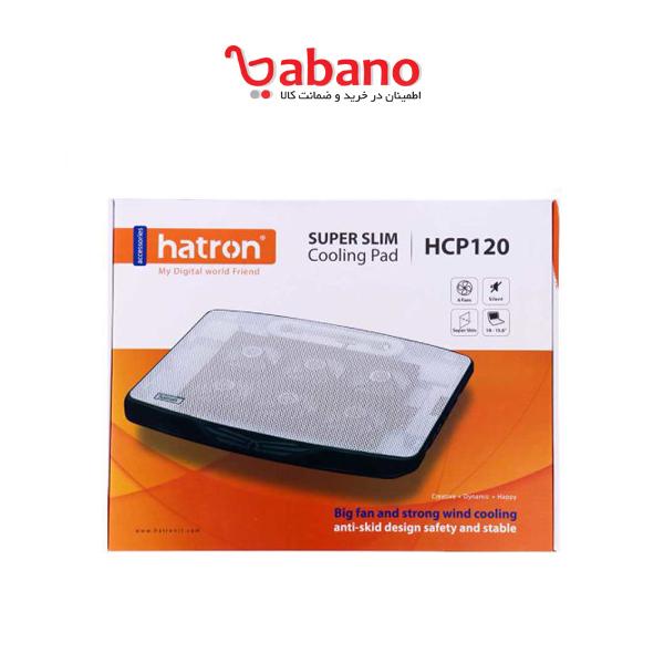 پایه خنک کننده hatron مدل HCP120