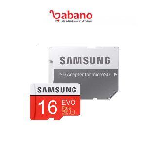کارت حافظه microSDHC سامسونگ مدل Evo Plus ظرفیت 16 گیگابایت
