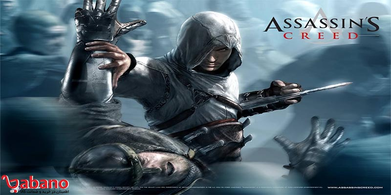 بازی assassin's creed 1 ،اولین عقاب جهان قاتلان
