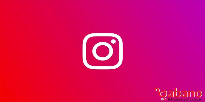 نرم افزار Instagram