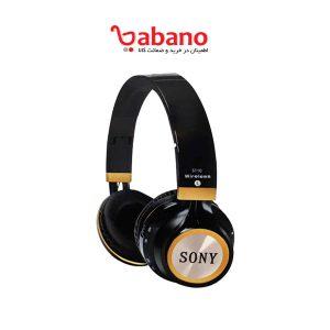 خرید هدفون SONY S110